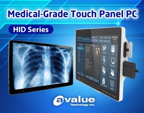 Avalue HID medical tablet PCs