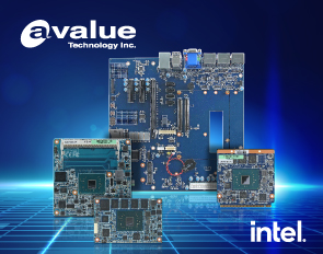Painless upgrades, fast integration with Avalue COM module products