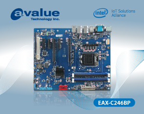 Avalue introduces EAX-C246BP, a ATX motherboard with 8 & 9th Gen Intel® Xeon® E3 (Workstation)/ Intel® CoreTM/ Pentium®/ Celeron ® Processor SoC Embedded Industrial motherboards
