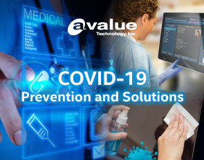 Avalue Provides AIO POS Touchscreen Terminal and Smart Healthcare Solutions