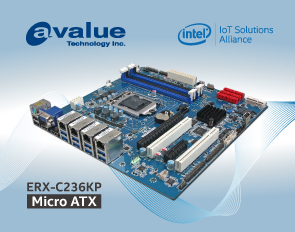 Avalue introduces ERX-C236KP Industrial motherboards, based on the 7th generation Intel® Core™/ Xeon® processor E3-1200 Family (Workstation) / Intel® Pentium® / Celeron ® Processors