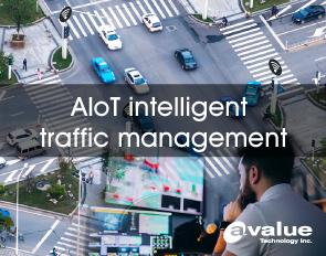 安勤AIoT智慧交通管理 缓解城市车流问题