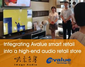 智慧零售与高端影音零售店的新结合 -高端音响零售龙头映象音响导入案例分享