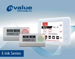 Avalue E Ink series healthcare solutions
