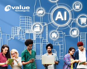 與AI共創美好生活,你跟上了嗎?