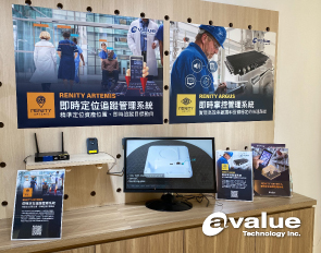 5G Tainan Team Avalue Technology Stationed in Tainan Win Win Innovation & Incubation Base