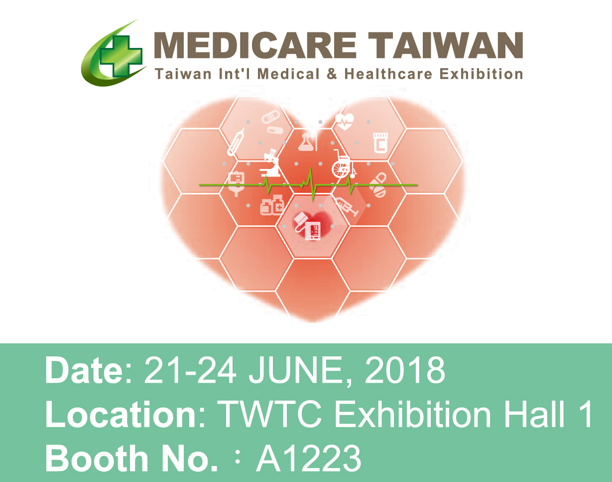 Meet Avalue's Smart Ward and Nursing Station Solutions at MEDICARE TAIWAN 2018